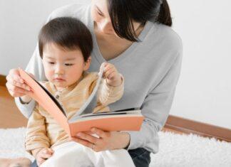 Dancow Parenting Rewards